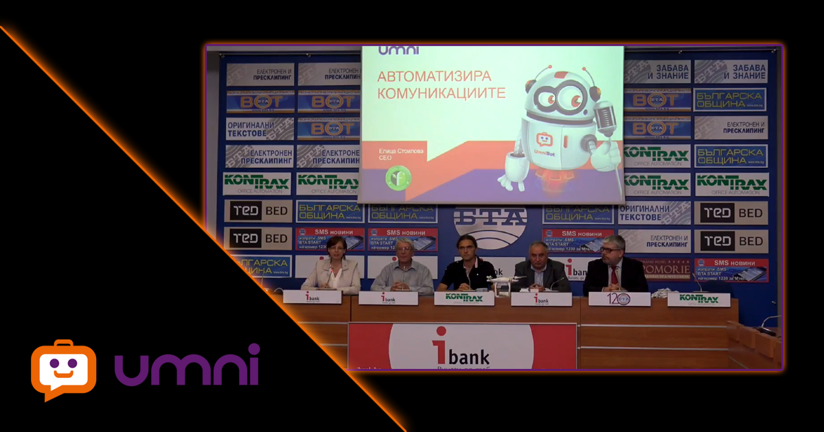 BTA (Bulgarian Telegraph Agency) UMNI Press Conference