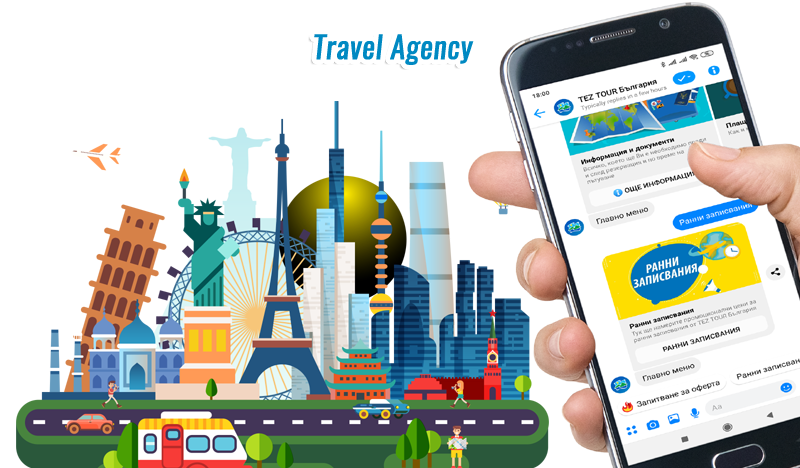 TEZ Tour - Travel Agency