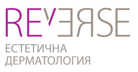 Ривърс Естетична Дерматология - АСИМПВД-ИП Д-р Росица Денчева ЕООД