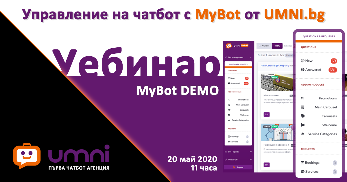 Umni Webinar: chatbots and MyBot in action