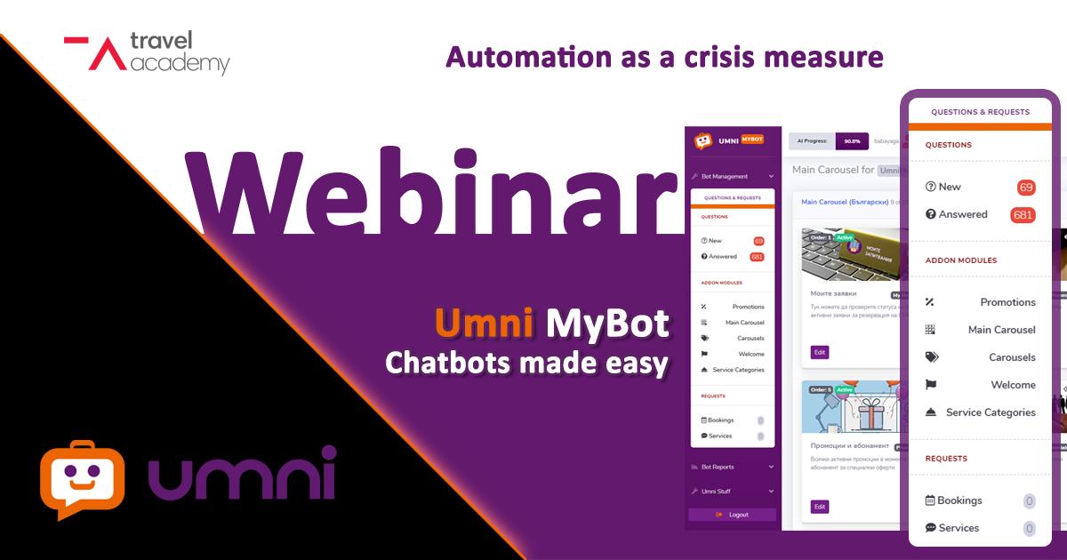 Umni с уебинар за автоматизацията като антикризисно решение