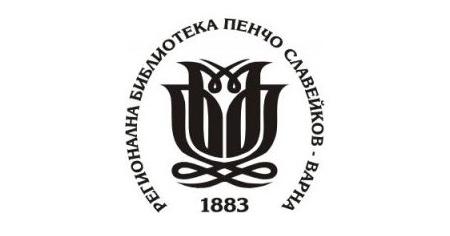 Варненска Регионална Библиотека Пенчо Славейков