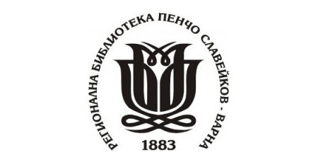 Varna Regional Library Pencho Slaveykov
