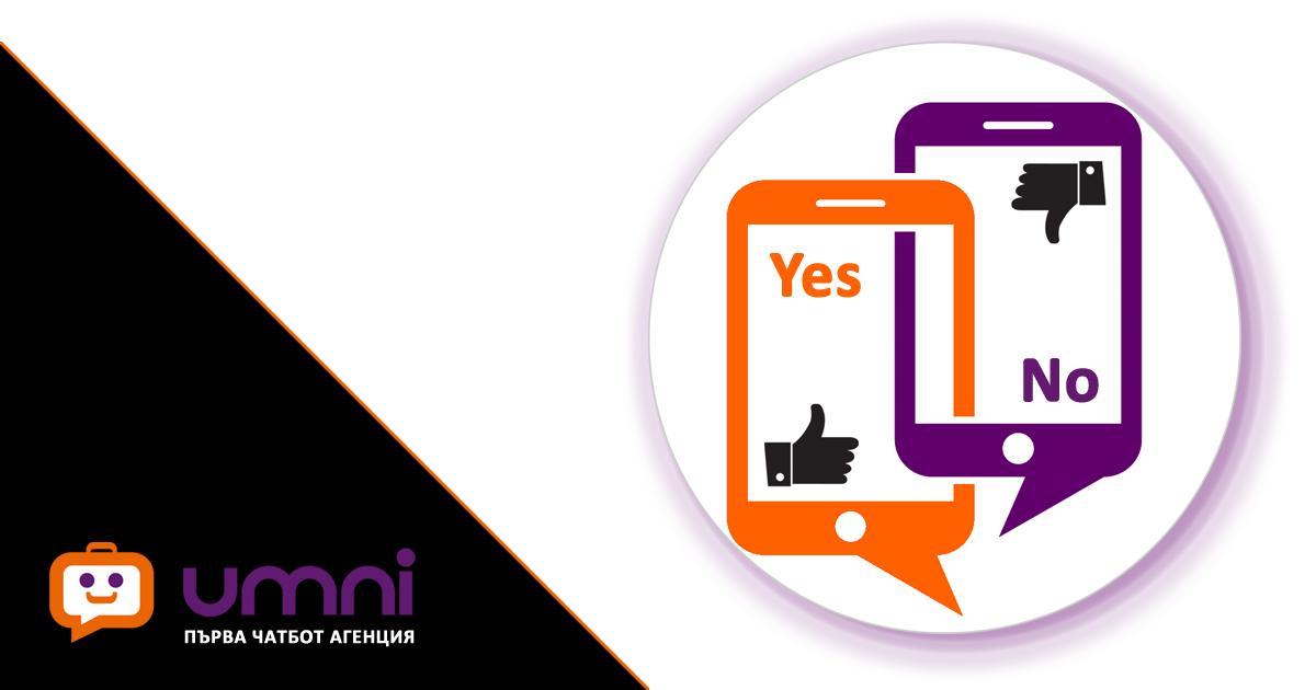 umni voting chatbot
