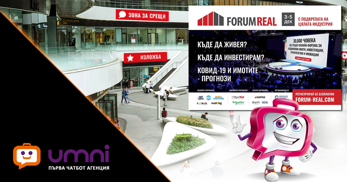 Umni with a booth at the prestigious Forum Real Conference and Exhibition