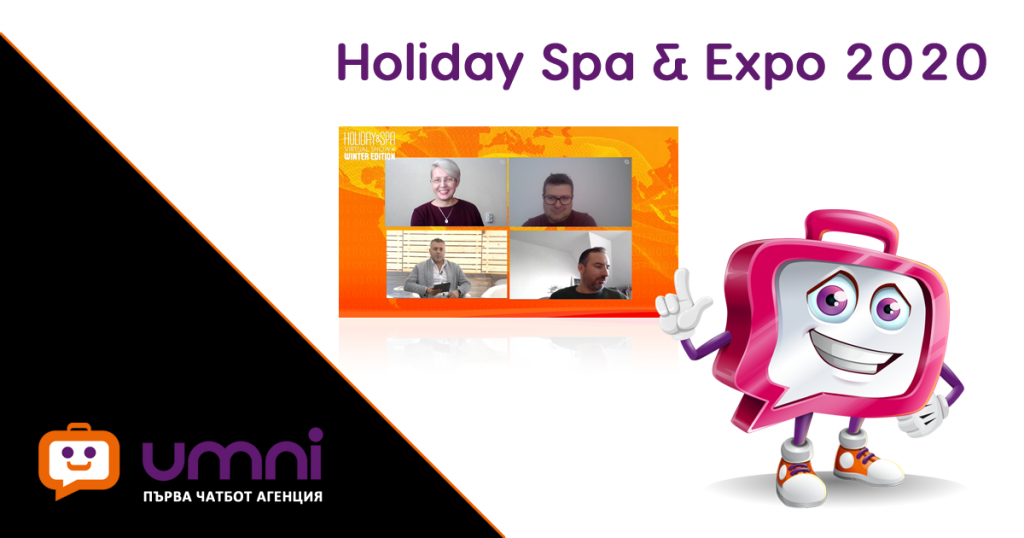 umni holiday spa expo 2020