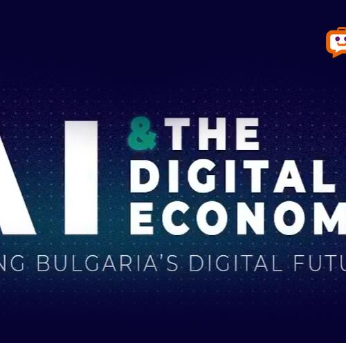 umni bg digital future